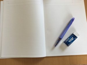 ノートとペンと消しゴム